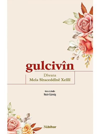 Gulcivîn