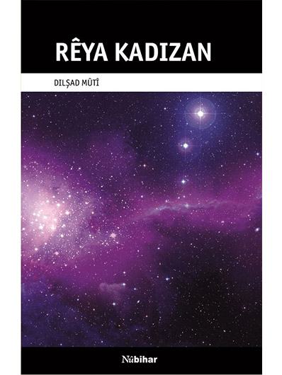 Rêya Kadizan