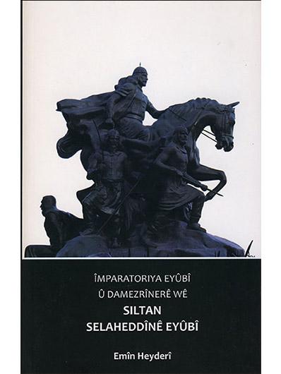 Siltan Selahaddînê Eyûbî