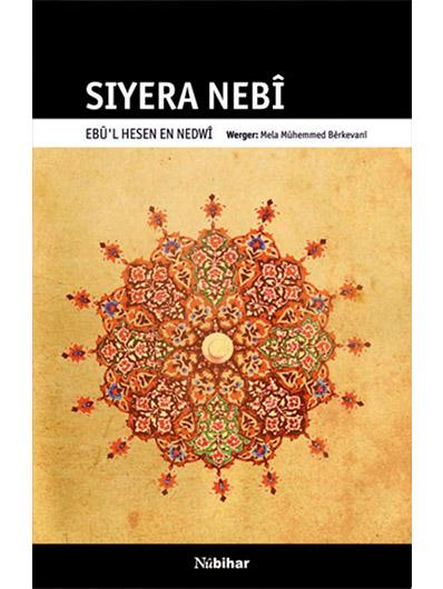 Siyera Nebî