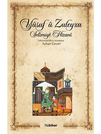 Yûsuf û Zuleyxa